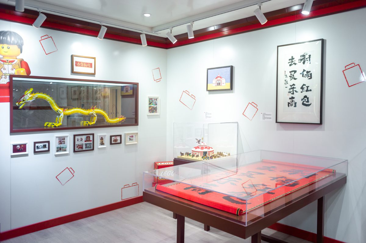 我和乐高一起造年味!上海环球港乐高年味一起造活动拉开帷幕啦!