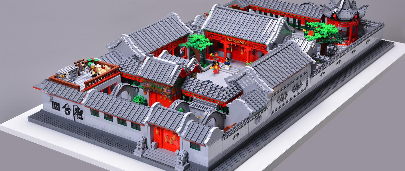 天棚鱼缸石榴树,先生肥狗胖丫头——简评寇大的北京四合院