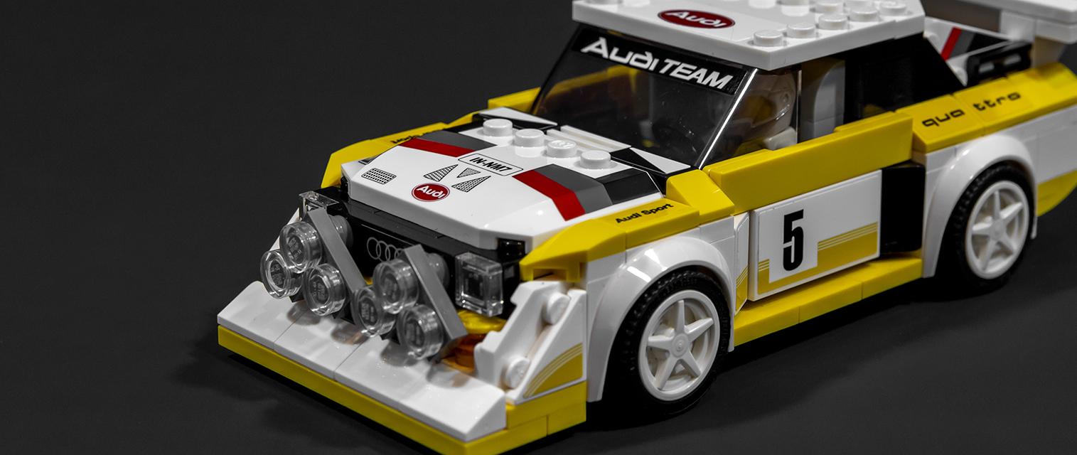 经典老牌肌肉车:乐高赛车系列76897 1985年版奥迪Sport Quattro S1