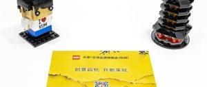 来到人间天堂!杭州乐高旗舰店开业限定纪念方头仔与雷峰塔套装