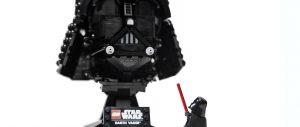 乐高星球大战系列 75304 达斯·维达头盔:恐惧的总和